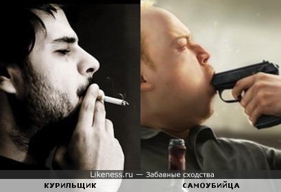 Курильщик похож на самоубийцу