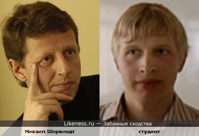 Один из студентов, сдававших ЕГЭ вместо школьников, похож на Михаила Ширвиндта