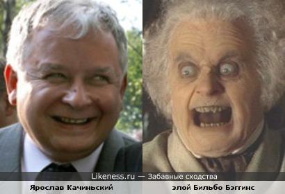 Ярослав Качиньский похож на злого Бильбо Бэггинса