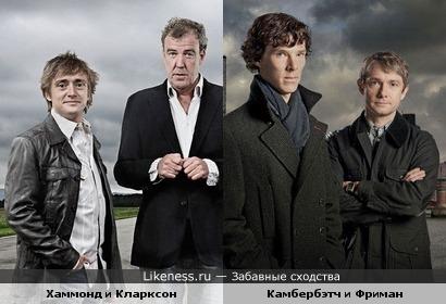"""Ричард Хаммонд и Джереми Кларксон (""""Top Gear"""") и Бенедикт Камбербэтч и Мартин Фриман (""""Sherlock"""")"""