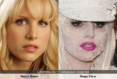 Люси Панч похожа на Леди Гага