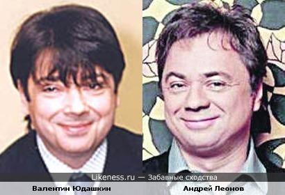 Валентин Юдашкин похож на Андрея Леонова