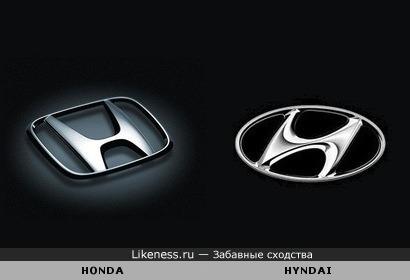 Логотипы HONDA и HYNDAI похожи