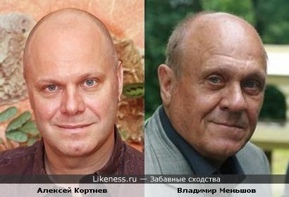Алексей Кортнев и Владимир Меньшов похожи