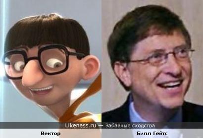 Персонаж мультфильма похож на Билла Гейтса