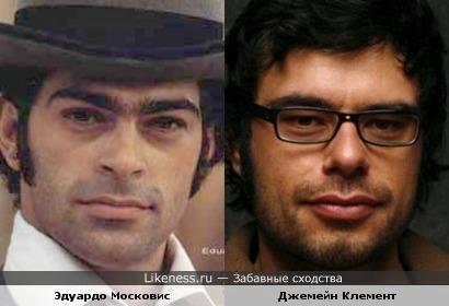 Эдуардо Московис и Джемейн Клемент похожи