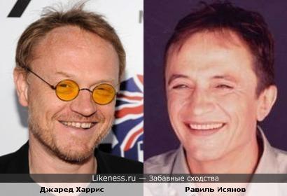 Джаред Харрис и Равиль Исянов похожи