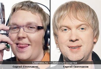 Сергей Стиллавин, пародирующий Ника Фроста, похож на Сергея Светлакова