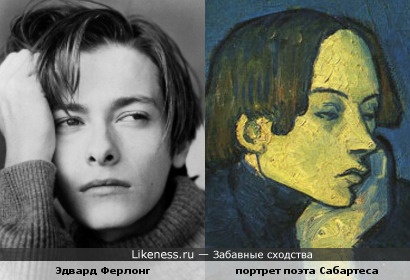 Эдвард Ферлонг напоминает персонажа с картины Пикассо