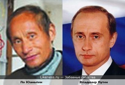 Говорят, этот китаец похож на этого русского.