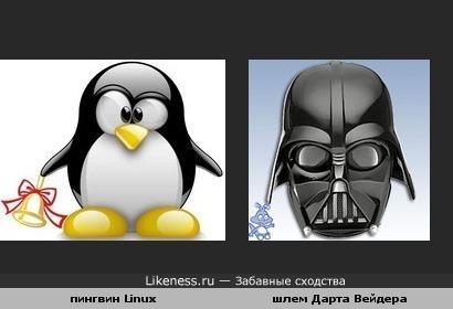 Пингвин Linux напоминает шлем Дарта Вейдера