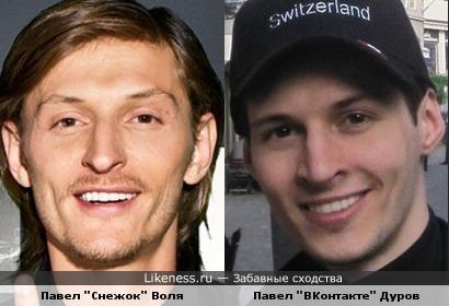 Двойники Дуров - Воля