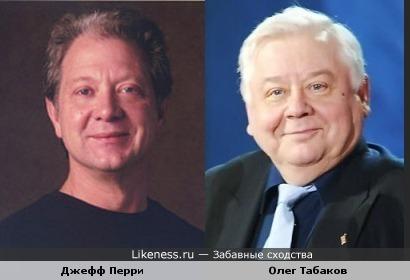 Джефф Перри и Олег Табаков
