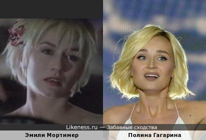 Эмили Мортимер похожа на полину Гагарину.