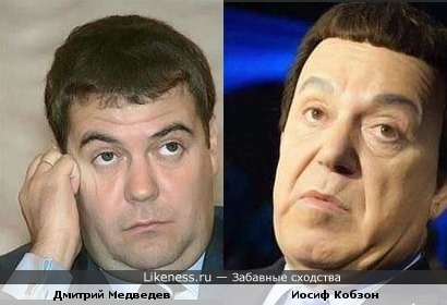 Когда Медведев был толстым, он был похож на Иосифа Кобзона