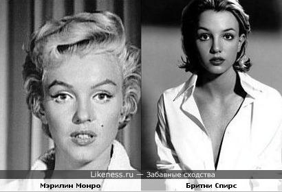 Мэрилин Монро и Бритни Спирс