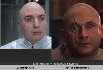 """Злодей из """"Остина Пауэрса"""" похож на злодея из фильма """"Шаровая молния"""" из цикла о Джеймсе Бонде"""