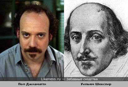 Пол Джиаматти похож на Уильяма Шекспира