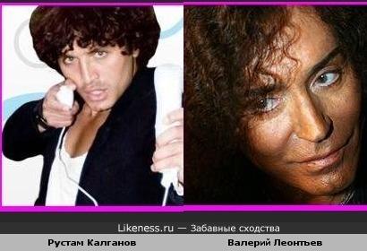 Рустам Калганов похож на Валерия Леонтьева