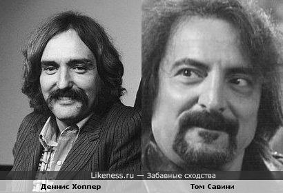 Деннис Хоппер похож на Тома Савини