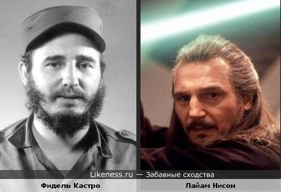 Фидель Кастро похож на Лайама Нисона