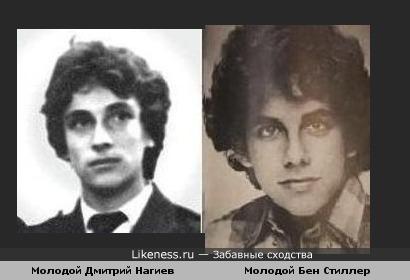 Дмитрий Нагиев раньше чем-то напоминал Бена Стиллера
