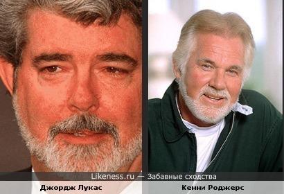 Кинорежиссер Джордж Лукас и музыкант Кенни Роджерс