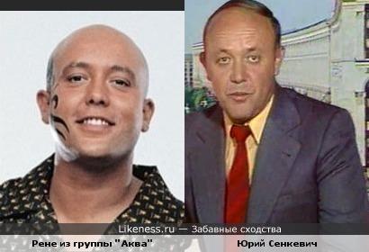 """Рене из группы """"Аква"""" напоминает Юрия Сенкевича"""