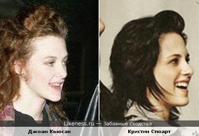 Джоан Кьюсак похожа на Кристин Стюарт