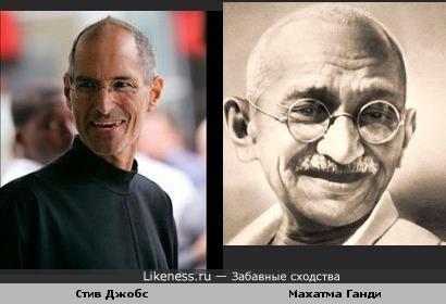 Предприниматель Стив Джобс и борец за независимость Индии Махатма Ганди