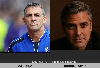 Оуэн Койл и Джордж Клуни