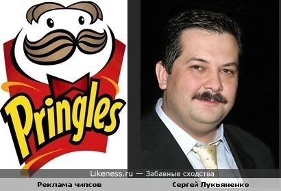 """В рекламе чипсов """"Pringles"""" снимался Сергей Лукьяненко?"""
