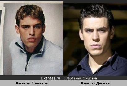 Василий Степанов временами похож на Дмитрия Дюжева