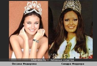 Оксана Федорова и Сандра Феррера (Мисс Бразилия-73)