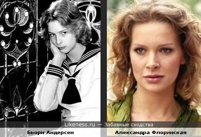 Актрисы Бьорн Андерсен и Александра Флоринская