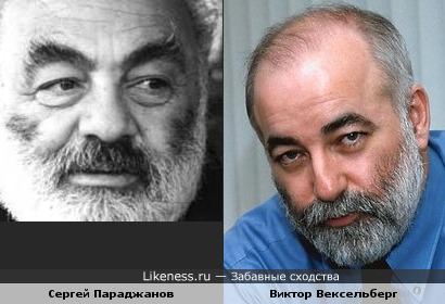 Сергей Параджанов и Виктор Вексельберг