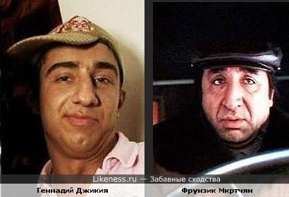 """Бывший участник """"Дома-2"""" Геннадий Джикия похож на актера Фрунзика Мкртчяна"""