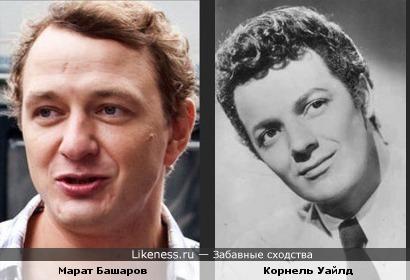 Марат Башаров и Корнель Уайлд