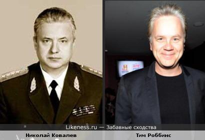 Бывший директор ФСБ, а ныне депутат Госдумы Николай Ковалев и актер Тим Роббинс