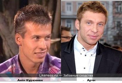 Анти Курхинен (Дом-2) похож на телеведущего Арчи