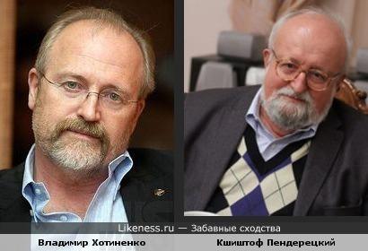 Кинорежиссер Владимир Хотиненко и композитор Кшиштоф Пендерецкий