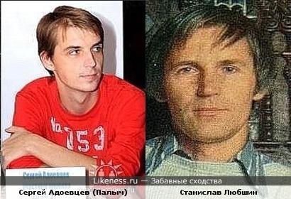Сергей Палыч из Дома-2 похож на актера Станислава Любшина в молодости