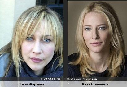 Вера Фармига и Кейт Бланшетт