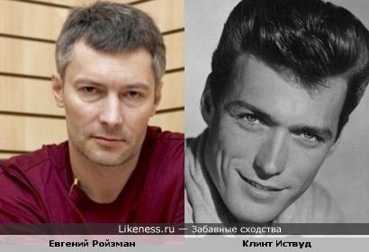 Политик Евгений Ройзман похож на актера и режиссера Клинта Иствуда