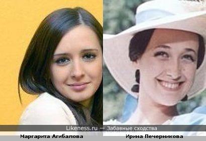Маргарита Агибалова похожа на Ирину Печерникову