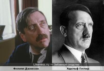 Инспектор Джейк из сериала про Пуаро и Адольф Гитлер