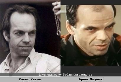 Арнис Лицитис похож на Хьюго Уивинга