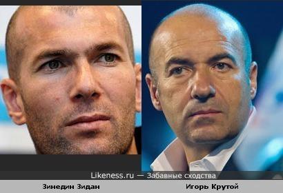 Игорь Крутой и Зинедин Зидан