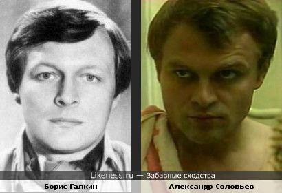 """Актер Борис Галкин (""""В зоне особого внимания"""") похож на своего коллегу Александра Соловьева"""