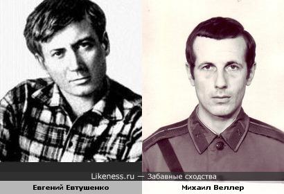 Михаил Веллер и Евгений Евтушенко